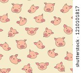seamless pattern with pig heads ... | Shutterstock .eps vector #1210101817