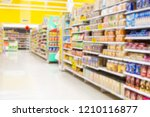 abstract blurred supermarket... | Shutterstock . vector #1210116877