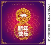 happy chinese new year 2019 ... | Shutterstock .eps vector #1210148224
