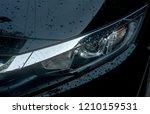 car headlight technology. | Shutterstock . vector #1210159531