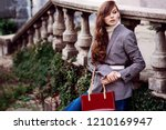 outdoor fashion portrait of... | Shutterstock . vector #1210169947
