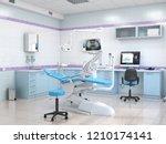 3d rendering modern dentist's...   Shutterstock . vector #1210174141
