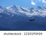 leh ladakh india   september 30 ...   Shutterstock . vector #1210193434