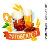 ale beer oktoberfest logo.... | Shutterstock . vector #1210194484