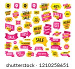 sales banner. super mega... | Shutterstock .eps vector #1210258651