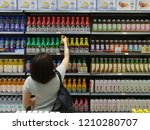 penang  malaysia   oct 18  2018 ... | Shutterstock . vector #1210280707