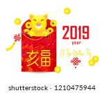 vector banner with a... | Shutterstock .eps vector #1210475944