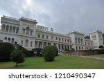 livadiya  republic of crimea  ... | Shutterstock . vector #1210490347