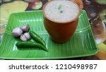 india tamilnadu traditional...   Shutterstock . vector #1210498987
