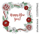 happy new year vintage vector... | Shutterstock .eps vector #1210509661