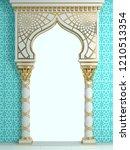 3d illustration. eastern arch...   Shutterstock . vector #1210513354