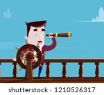 businessman looks to the future ... | Shutterstock .eps vector #1210526317