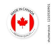 modern vector made in canada... | Shutterstock .eps vector #1210530901