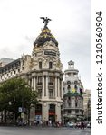 madrid  spain   july 11  2014   ... | Shutterstock . vector #1210560904