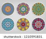 decorative round ornaments set  ... | Shutterstock .eps vector #1210591831