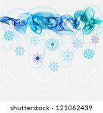 New year abstract background with wave and snowflakes, vector - stock vector