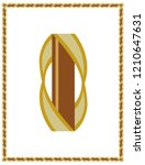 certificates and awards borders ...   Shutterstock .eps vector #1210647631