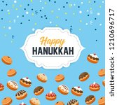 happy hanukkah celebration with ... | Shutterstock .eps vector #1210696717