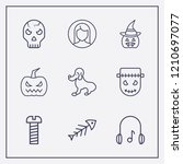 outline 9 head icon set. fish ... | Shutterstock .eps vector #1210697077