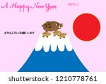 it is new year's card in 2019.... | Shutterstock .eps vector #1210778761