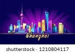 vector horizontal illustration...   Shutterstock .eps vector #1210804117