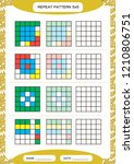 repeat colorful pattern. cube... | Shutterstock .eps vector #1210806751