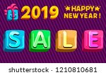 3d christmas sale text for...   Shutterstock .eps vector #1210810681