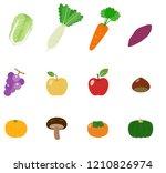 autumn and winter vegetables... | Shutterstock .eps vector #1210826974
