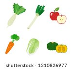 winter vegetables illustration... | Shutterstock .eps vector #1210826977