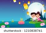 loy krathong festival... | Shutterstock .eps vector #1210838761