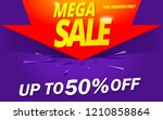 mega sale banner abstract...   Shutterstock .eps vector #1210858864