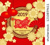 happy chinese new year 2019... | Shutterstock .eps vector #1210859611