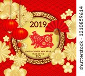 happy chinese new year 2019... | Shutterstock .eps vector #1210859614