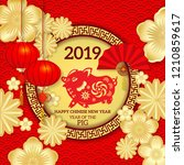 happy chinese new year 2019...   Shutterstock .eps vector #1210859617