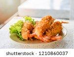 fried shrimp   delicious deep... | Shutterstock . vector #1210860037