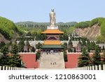 spring temple buddha statue and ... | Shutterstock . vector #1210863001