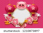 lovely piggy head with blank...   Shutterstock .eps vector #1210873897