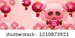 happy new year lovely piggy... | Shutterstock .eps vector #1210873921