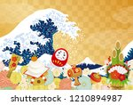 japanese new year card 2019.  ... | Shutterstock .eps vector #1210894987