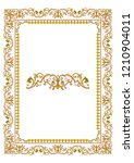 certificates and awards borders ... | Shutterstock .eps vector #1210904011