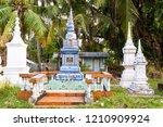 don khong island  laos  asia  ... | Shutterstock . vector #1210909924