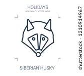 siberian husky icon. high...   Shutterstock .eps vector #1210914967