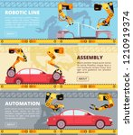 car industry assembly line.... | Shutterstock .eps vector #1210919374