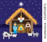 nativity scene  manger  jesus...   Shutterstock .eps vector #1210923871