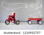 happy child having fun on... | Shutterstock . vector #1210932757