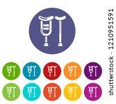 crutch icon. simple...   Shutterstock .eps vector #1210951591