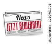 apply now newspaper   german... | Shutterstock .eps vector #1210961701
