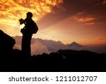 the landscape allound the... | Shutterstock . vector #1211012707