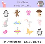 find two same pictures. cartoon ... | Shutterstock .eps vector #1211018761