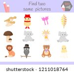 find two same pictures. cartoon ... | Shutterstock .eps vector #1211018764
